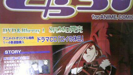 きゃらびぃ vol207