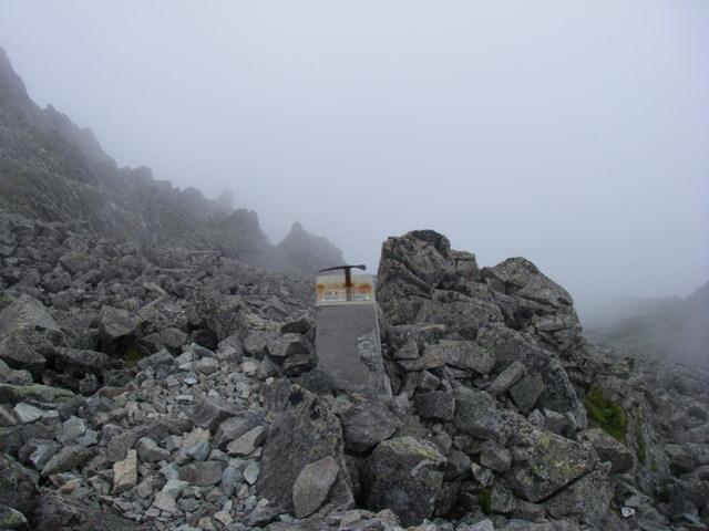 西穂高~奥穂高岳~岳沢H20.9.6~7 112-1