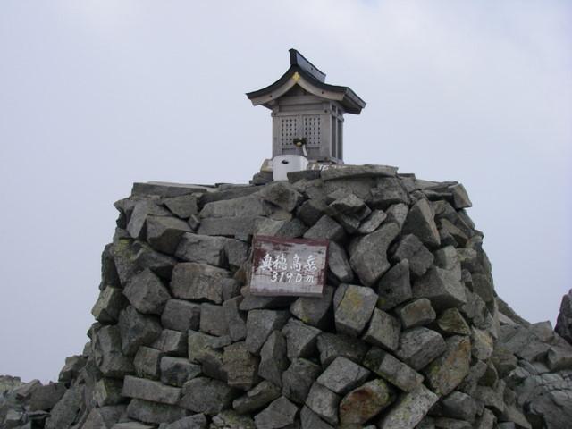 西穂高~奥穂高岳~岳沢H20.9.6~7 109-1