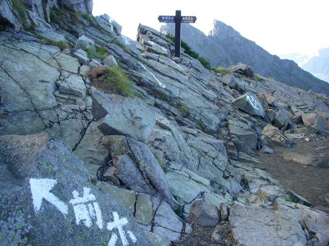 西穂高~奥穂高岳~岳沢H20.9.6~7 179
