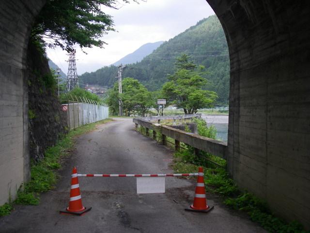 南アルプスー笹山(笹山東尾根)H20.7.19~20 063