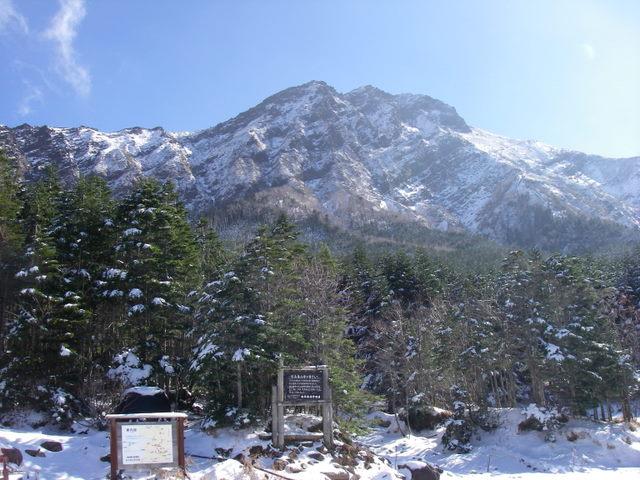八ヶ岳(赤岳文三郎尾根)ーH19・11・18 019