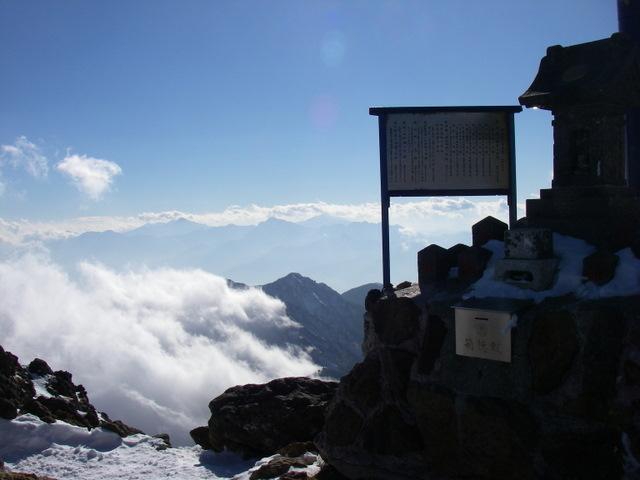 八ヶ岳(赤岳文三郎尾根)ーH19・11・18 041