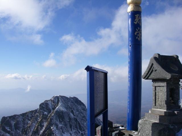 八ヶ岳(赤岳文三郎尾根)ーH19・11・18 046
