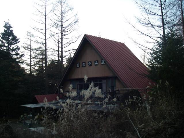八ヶ岳(赤岳文三郎尾根)ーH19・11・18 056