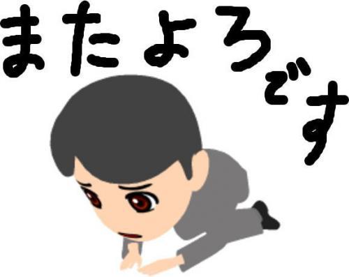 縺ゅ¢7_convert_20120108130008