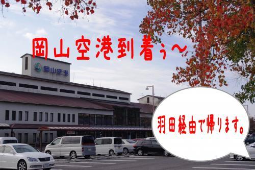 蟶ー繧・_convert_20120109191206