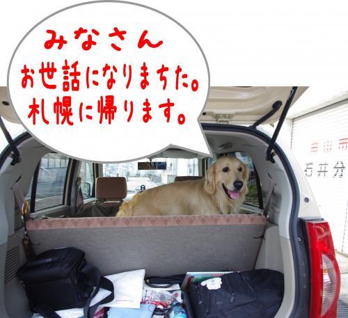 蟶ー繧・_convert_20120109191139