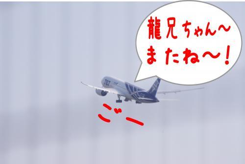 蟶ー繧・2_convert_20120109191627