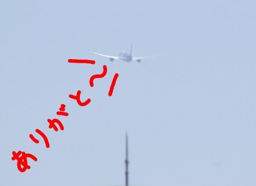 蟶ー繧・3_convert_20120109191652