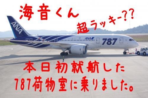 蟶ー繧・1_convert_20120109191556
