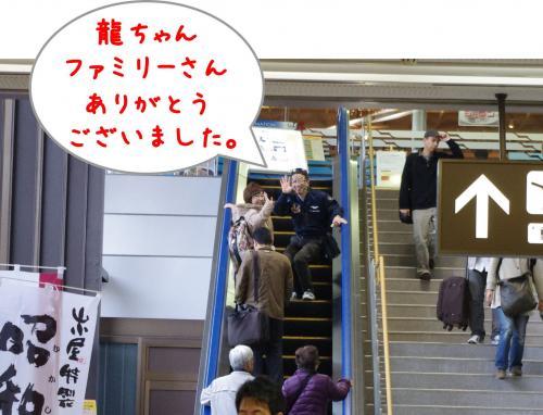 蟶ー繧・0_convert_20120109191534