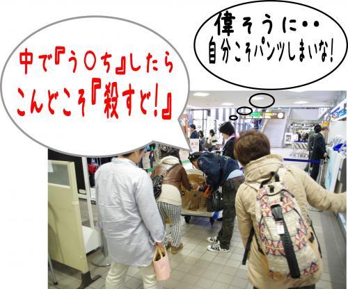 蟶ー繧・_convert_20120109191412
