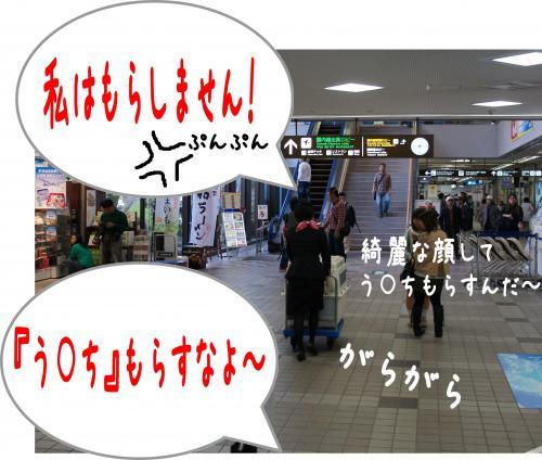 蟶ー繧・_convert_20120109191513
