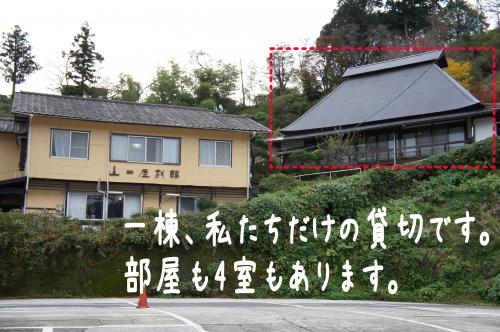 9_convert_20111120145216.jpg