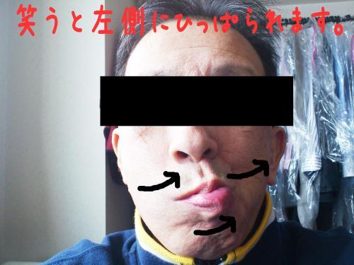 kao_convert_20120320103519.jpg