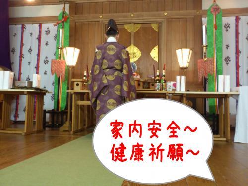 mahi5_convert_20120317220012.jpg