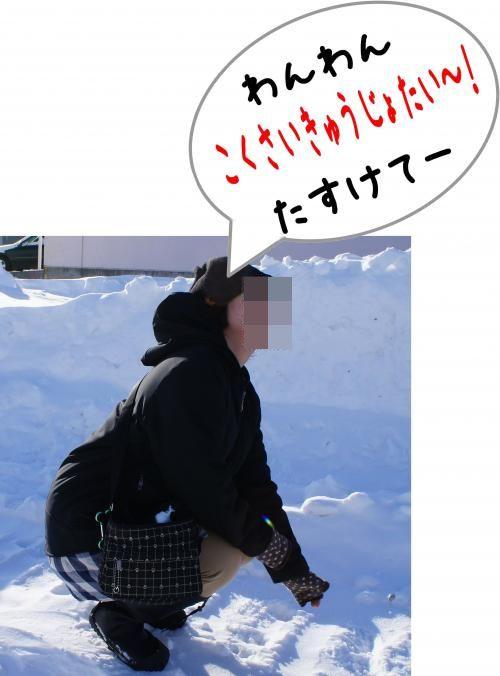 sa3_convert_20120115171742.jpg