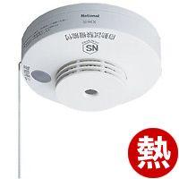 pro-shimizu_na-sh28155.jpg
