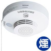 pro-shimizu_na-sh28455.jpg