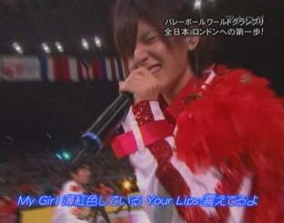 フジテレビ開局50周年記念特別番組女子バレーボールワールドグランプリ2009日本