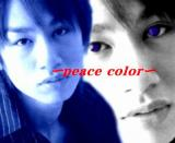 peace color