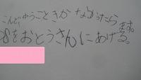 IMG_0919 - コピー