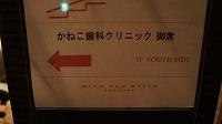 s-DSC00884.jpg