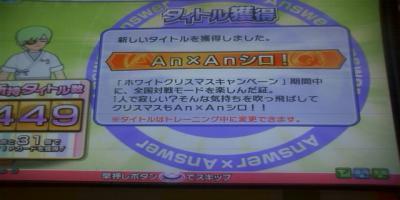 CA3B0003_convert_20111220210848.jpg
