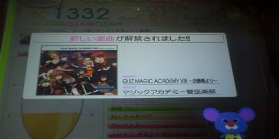 CA3B0011_convert_20120104172746.jpg