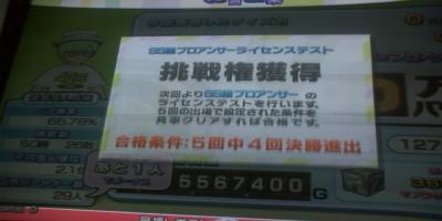 CA3B0060_convert_20120326171840.jpg