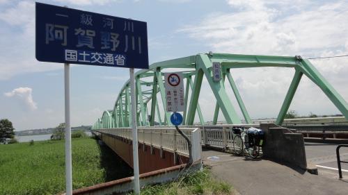 7132阿賀野川