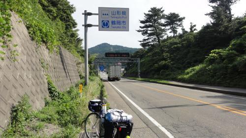 7143山形県
