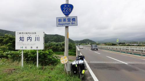 72003知内川