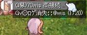 WIS.jpg