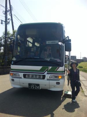s-017 (2)