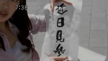 シンケンジャー17 1.avi_000460766