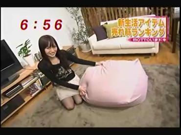 20090227 高梨臨.avi_000014033