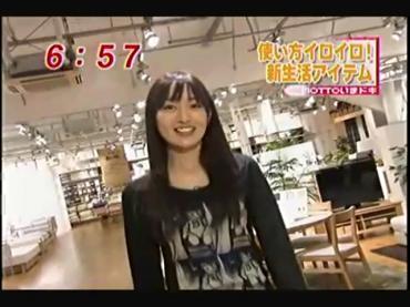 20090227 高梨臨.avi_000023900