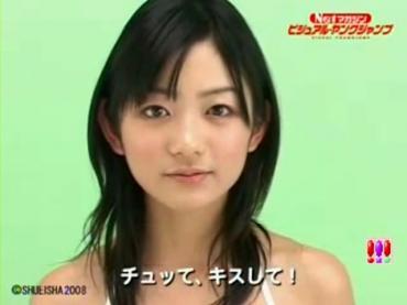 すぅちゃんの「チューしようぜ!」.avi_000006102