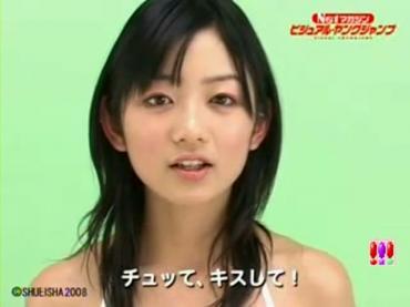 すぅちゃんの「チューしようぜ!」.avi_000006969