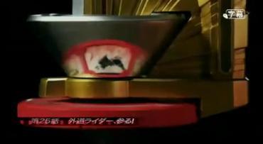 仮面ライダーディケイド 第25話「外道ライダー、参る!」1.avi_000187220