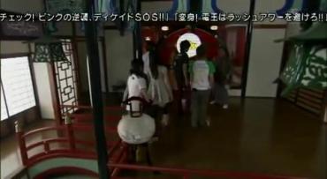 仮面ライダーディケイド 第25話「外道ライダー、参る!」3_.avi_000367333