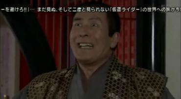 仮面ライダーディケイド 第25話「外道ライダー、参る!」3_.avi_000370703