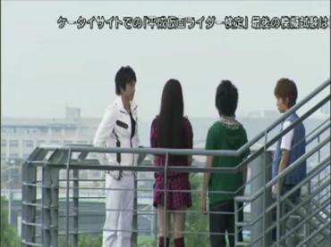 仮面ライダーディケイド 第26話 「RX!大ショッカー来襲」1.avi_000358091
