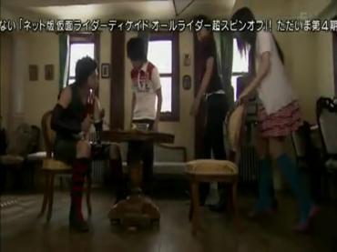 仮面ライダーディケイド 第28話「アマゾン、トモダチ」2.avi_000471103