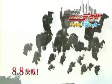 劇場版仮面ライダーディケイド 誉告 726放送分より.avi_000016049