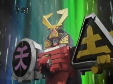 Samurai Sentai Shinkenger Episode 24 2.avi_000504671