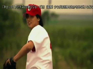 仮面ライダーディケイド 第29話「強くてハダカで強い奴」3 decade ep29.avi_000009242