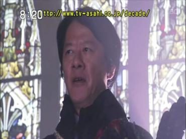 仮面ライダーディケイド 第30話「ライダー大戦・序章」2.avi_000468768